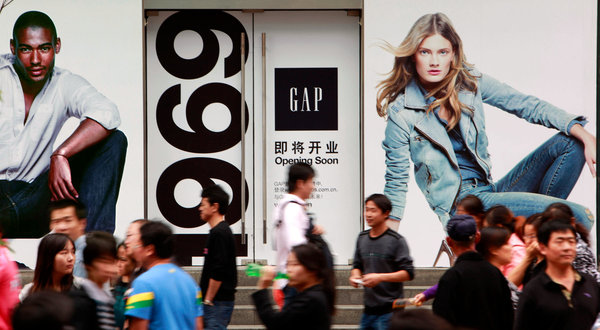 A Gap Inc. store in Shanghai, China.