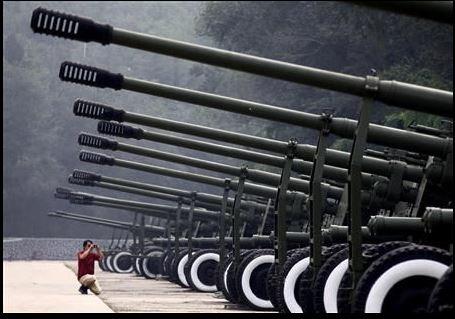 China Arms