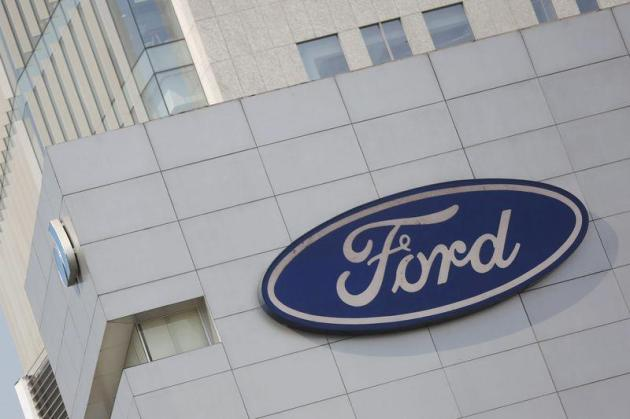 Ford announces $1.6 billion investment in Mexico, derided by Trump